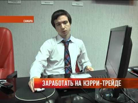Ильинских опционы