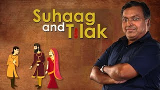 What is significance of Sindoor and Suhaag in Hindu culture? | #DevlokMini with Devdutt Pattanaik | Kholo.pk