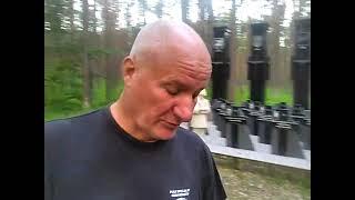 Piaśnica piąta rano – Dariusz Kwiecień – czerwiec – 2021