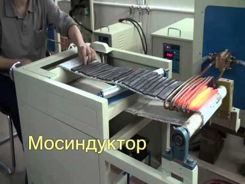 Полуавтомат для термообработки мелких деталей