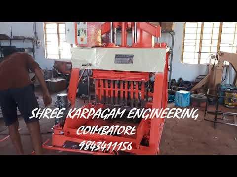 Cement Solid Block Making Machine