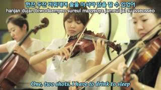 [ENG SUB] Hi.ni - I Wanna See You (3rd Hospital OST)