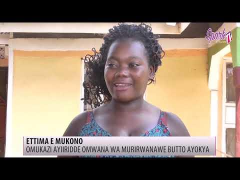 Omukazi ayiiridde omwana wa murirwanawe butto ayokya