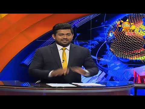 Hiru News 11.55 AM | 2021-01-12