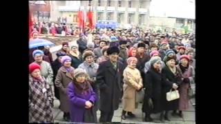 Гатчина.1 мая 1992 и 1995