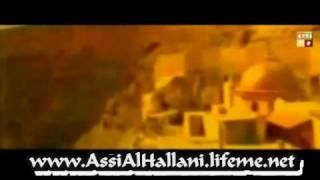 تحميل اغاني Assi El Hallani - Mosh Momken Aal Ard Nsawem | عاصي الحلاني - مش ممكن على الارض نساوم MP3