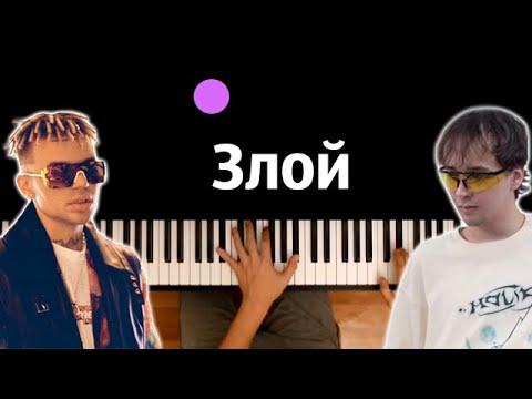 SLAVA MARLOW & ЭЛДЖЕЙ - ЗЛОЙ ● караоке   PIANO_KARAOKE ● ᴴᴰ + НОТЫ & MIDI