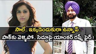 Rashmi Gautam Reacts On Pulwama Tragedy   FilmiBeat Telugu