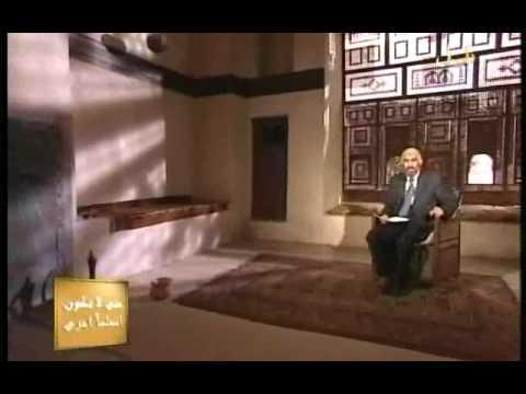 فلسطين حتي لا تكون اندلسا أخري الحلقة الثامنة 2