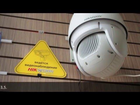 DS-2CE56C2T-IR Hikvision CCTV Camera