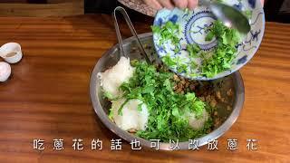 培仁蔬食媽媽-燙麵蘿蔔絲餅