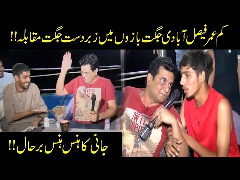 Faisalabadion Main Chale Jugton Ke Teer, Jani Ki Umpiring!! | Seeti 41| 29 June 2019