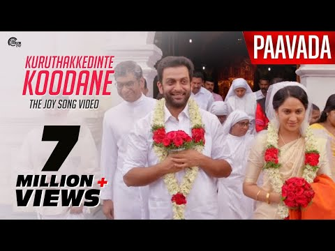 Joy VideoHD Song from Paavada - Kuruthakkedinte Koodane