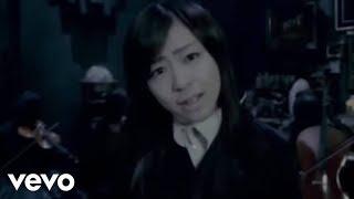 宇多田ヒカル - FINAL DISTANCE