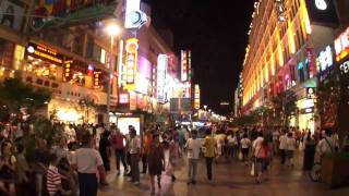 Video : China : NanJing Lu 南京路 in ShangHai : night and day