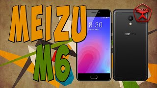 Meizu M6. Обзор / от Арстайл /