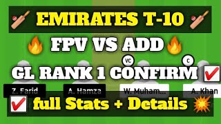 FPV VS AAD Dream 11 | FPV VS AAD Dream 11 Team | FPV VS AAD Dream 11 T-10 Team | Emirates T-10