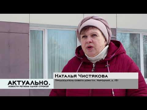 Актуально Псков / 05.03.2021