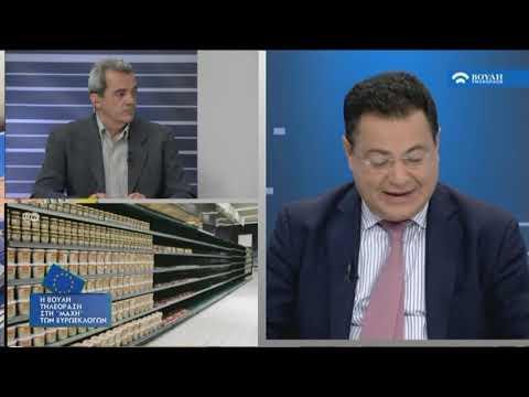 Η Βουλή – Τηλεόραση στη Μάχη των Ευρωεκλογών: Ο Κόσμος της Εργασίας στην Ευρώπη (24/05/2019)