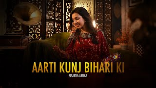 Aarti Kunj Bihari Ki - Krishna Ji Aarti | Maanya Arora  ZEENAT AMAN PHOTO GALLERY   : IMAGES, GIF, ANIMATED GIF, WALLPAPER, STICKER FOR WHATSAPP & FACEBOOK #EDUCRATSWEB