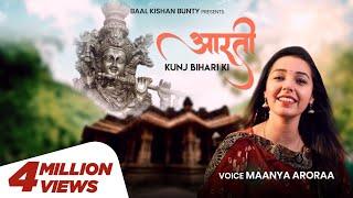 Aarti Kunj Bihari Ki - Krishna Ji Aarti | Maanya Arora - BIHAR