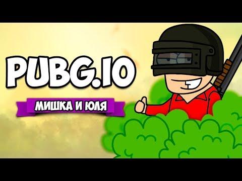 PUBG.io Video 0