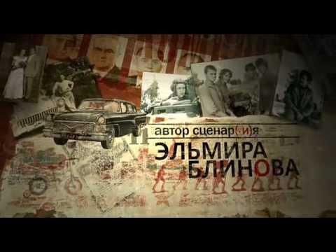 Скачать сериал Пятая группа крови бесплатно с narod.ru