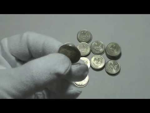 Мешковой коп 1 рубль - отличный результат