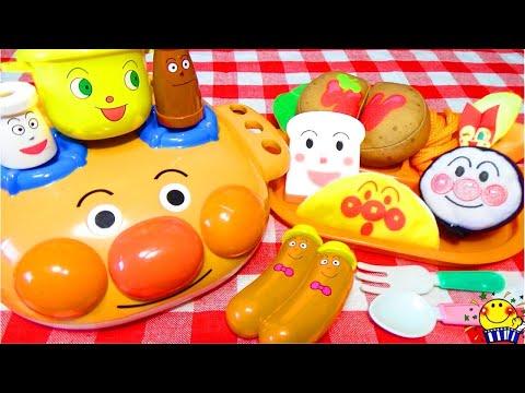 , title : 'アンパンマン号のキッチンでお料理♪フェイスランチ皿にスライムカレーと粘土で野菜を作ろう!色が変わるおままごとのおもちゃでお子様ランチをクッキング❤︎