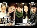 ซีรี่ส์เกาหลี ปี 2014 ที่น่าติดตาม - YouTube