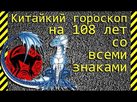 Гороскоп для всех знаков зодиака на 2016 год от павла глобы