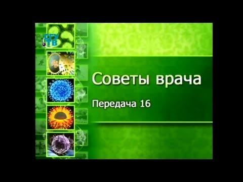 Советы врача. Передача 16. Сердечно-сосудистые заболевания. Гипертония