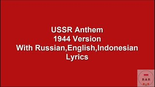 Try These Ussr Anthem English 10 Hours {Mahindra Racing}