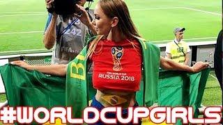 САМЫЕ КРАСИВЫЕ ФУТБОЛЬНЫЕ БОЛЕЛЬЩИЦЫ 2018 #worldcupgirls