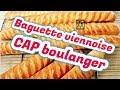 Boulangerie Pas à Pas N°15: Baguette Viennoise. CAP boulanger