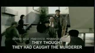 Trailer of Memories of Murder (2003)