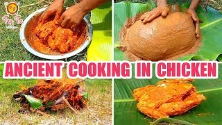 Tamil Ancient Cooking 🔥🔥🔥 | Baking Chicken packed in Clay | Try To Food Cooking