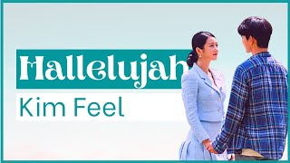 Kim Feel  Hallelujah Lyrics (It's Okay to Not Be Okay OST Part 5) [HAN/ ROM / ENG]