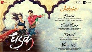 Dhadak - Full Movie Audio Jukebox   Ishaan & Janhvi   Ajay-Atul