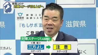 11月17日 びわ湖放送ニュース