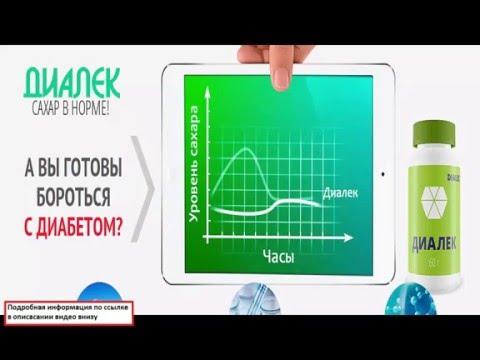 Уровень содержания в крови сахара при сахарном диабете