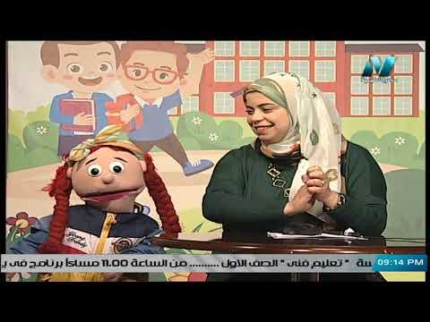 لغة عربية للصف الثالث الابتدائي 2021 ( ترم 2 ) - تنوع الثقافات | 24 مارس 2021
