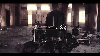 علي قدورة - بحكم عالم - برومو | Ali Adora Ba7kom Alem - - SooN تحميل MP3