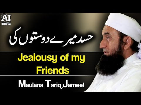 Jealousy of my freinds | Maulana Tariq Jameel