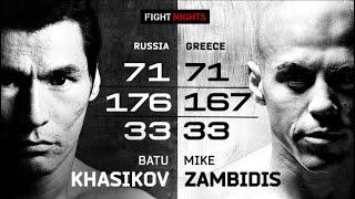 Бату Хасиков vs. Майк Замбидис / Batu Khasikov vs. Mike Zambidis