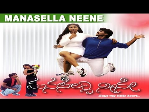 Manasella Neene    Preethiye Ninna Vilaasavanna    Nagendra Prasad, Gayathri Raghuram    Kannada