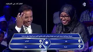 المتسابقة اروى عبدالرحمن - فكر انت في الخرطوم - الحلقة 02 - رمضان 2018