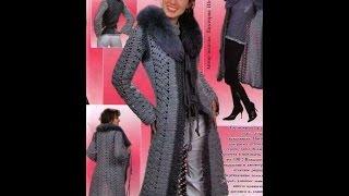 Вязание Спицами - Пальто для Женщин - 2017 / Knit Coat for Women / Strickmantel für Frauen