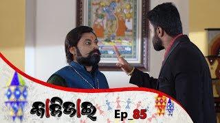 Kalijai   Full Ep 85   22nd Apr 2019   Odia Serial – TarangTV