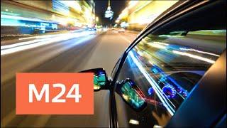 Как остановить мажоров за рулем - Москва 24
